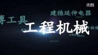 吴水良老师简介_标清