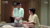 大保健哥玩啪啪啪-屌丝男士第4季第3集