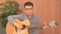 【玄武吉他教室】岸部真明 奇迹的山 教学1