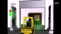 天津小蜜蜂RFID仓库管理系统