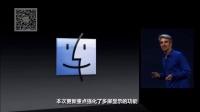 「最佳选择」盘点苹果iOS & OSX系统发展史 忆苹果39年历程