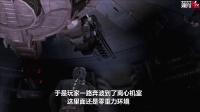 【蒹葭视频组】《怪侃第二期》阿怪带你重温死亡空间系列主线剧情故