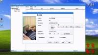 【文会教学】用友U8+V11.1教学视频(第1讲)-建立账套
