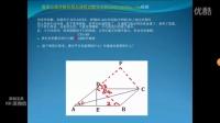 6月4日北京某学生的错题分析与讲解--数学