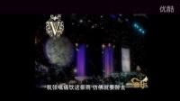 Vitas《第比利斯的雨》中文字幕