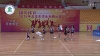 阳关体育2015年北京市学生街舞比赛--初中组舞蹈型街舞-北京市文汇中学