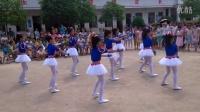 2015年蛟田小学六一儿童节之《浪漫樱花》舞蹈表演