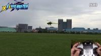 小罗模型 直升机3D 练习教程2 对侧悬停