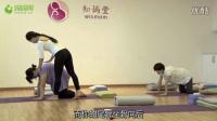 美孕瑜伽动作7
