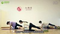 美孕瑜伽动作8