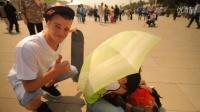 深圳:中国滑板重镇