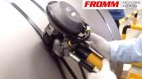 A480氣動式鋼帶打包機【FROMM富朗包裝】400片尾