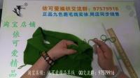 依可爱萌娃~V领绿色小背心5
