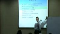 培训体系建立-高歌培训视频