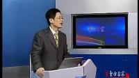 林伟贤-魅力口才12 如何强化肢体语言_标清