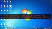 Mac装VMware虚拟机,windows下找不到control键的功能怎么办?