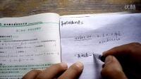 有理数的意义2-解题技巧-1-初中数学_clip