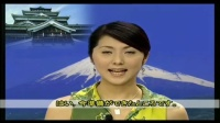 新版标准日本语 初级下册 全套第40课