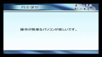 新版标准日本语 初级下册 全套第25课