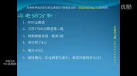 6月5日北京某初三学生分式方程讲解