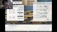 【中原解说】高考恋爱100天EP3 从没听说过的史上最惨学校!