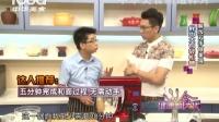 厨师机和面机大食堂用饭店用手工面手工馒头视频
