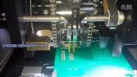 【SMT老李】卧式联体插件机 AI联体插件机 全自动联体插件机视频