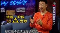 林海说车之法系车的中国错误