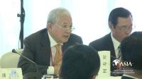 圆桌讨论:两岸企业家圆桌会议(下)