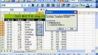 excel实用基础教程 05-01 简单基 ...