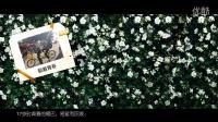 福清二中青春纪念册高三(10)
