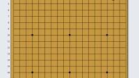 小目小飞挂--一间低夹定式1-吴江一品少儿围棋田青老师讲解