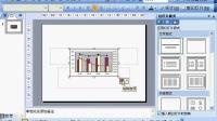 excel实用基础教程 07-15 将图表 ...