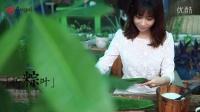 端午节 粽子 包粽子 红豆粽子
