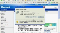 Excel教程 03-10 简繁文本批量转 ...