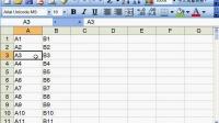 Excel教程 08-06 打印长条类型数 ...