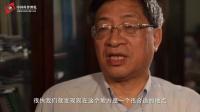 中国散裂中子源