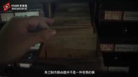 《网络中国》第一部科技的引领