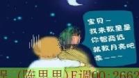 笛子独秦 山一程水一程(陈思思演唱)E调