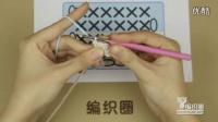 6-1横条短针织片的换线方法