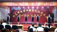 邵东县邮政分公司营业服务礼仪展