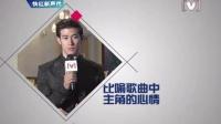 Channel[V]《快红新生代》专访李治廷