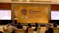 首届青少年经济与金融理财教育国际研讨会(北京2015)嘉宾致辞-3