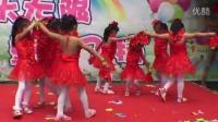 三台县黄林育苗幼儿园2015年六一舞蹈《好运来》