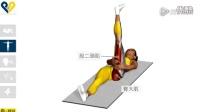 腹肌撕裂者教程-普拉提运动-大腿后部肌肉拉伸