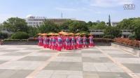 宁深舞蹈队江南梦20人变队形