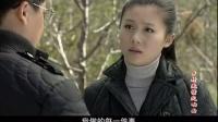 乡村爱情-第四部_乡村爱情交响曲 34