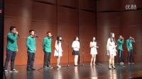 Happy - SEAbling人声乐团 - 北大阿卡贝拉清唱社六周年专场