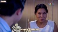 [FirstCS][在心间][EP03][泰语中字][精校精校版][高清HD]