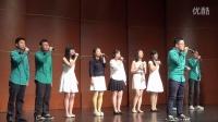 夜航(原创) - SEAbling人声乐团 - 北大阿卡贝拉清唱社六周年专场